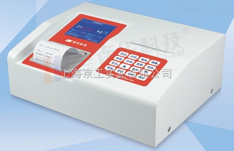 六价铬测定仪LH-CR3L