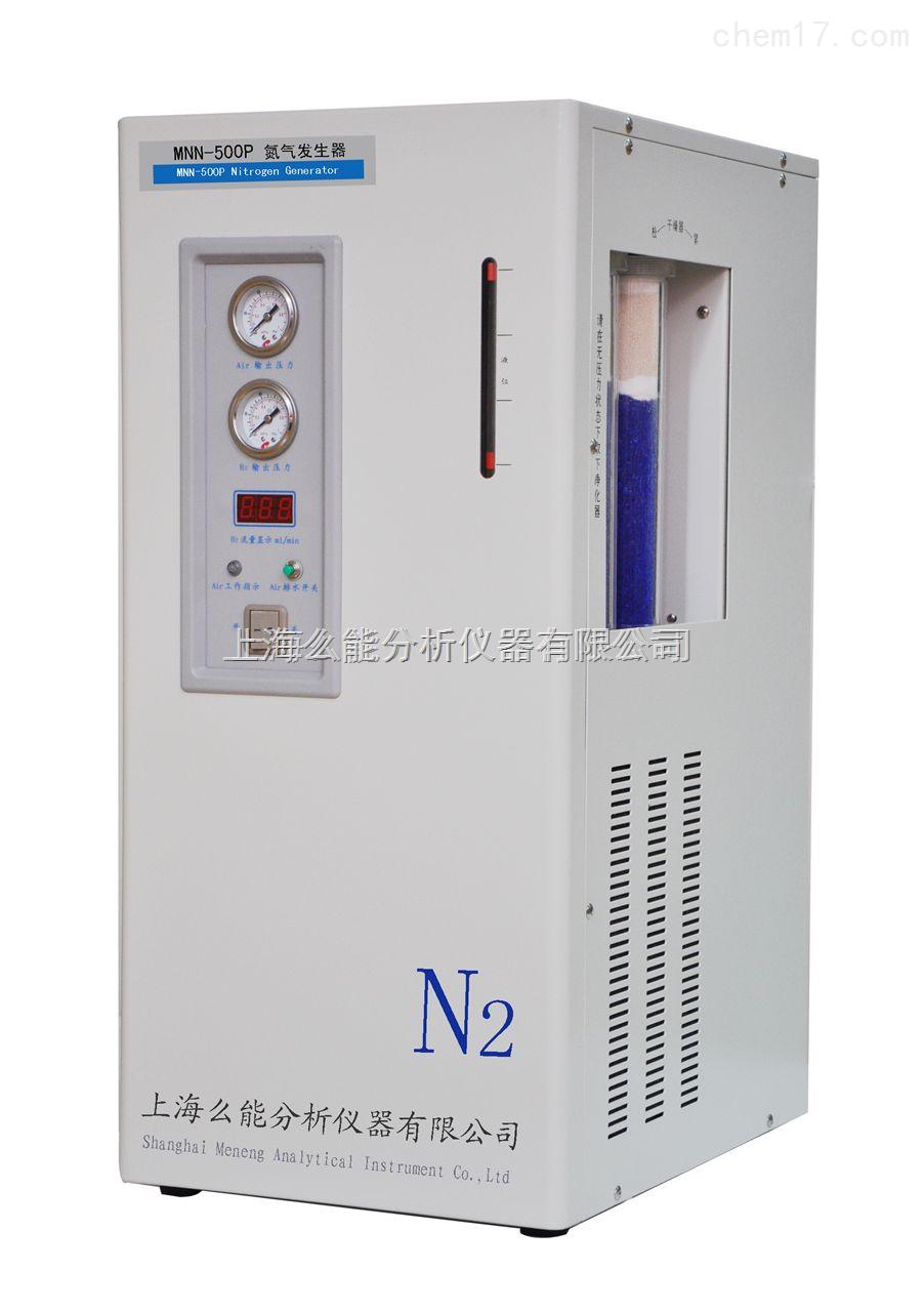 氮气发生器MNN-500P