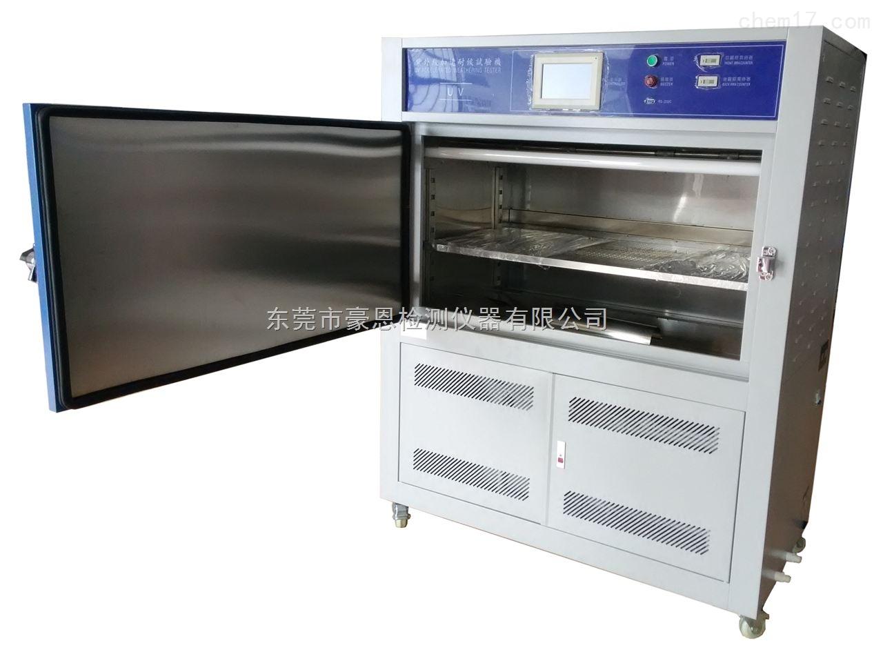 紫外线耐候实验仪