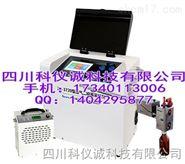 ZR-3720型废气二噁英采样器