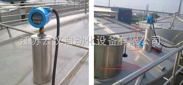 YY-CSBf分体式超声波液位计生产厂家以及报价【国内明星品牌】