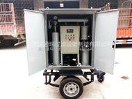 ZJB-30拖车式开门式在线滤油机
