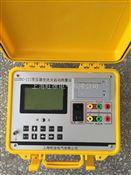 GSZBC-III变压器变比全自动测量仪