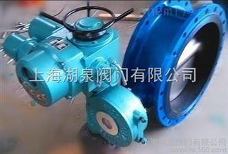 D947H-2.5C电动煤气蝶阀