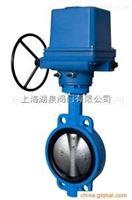 FXD371X-10/16C蝸輪式垂直板防爆信號橡膠軟密封蝶閥