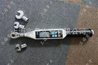 40-200N.m扭力板手(數顯式,預置式,表盤式)