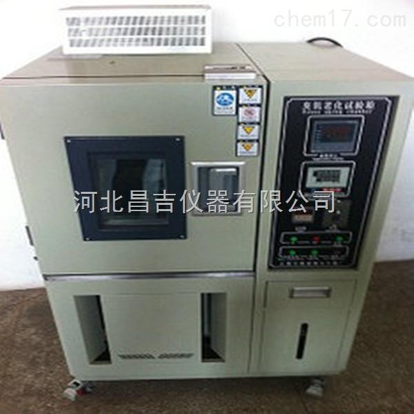 HAS-100型老化试验箱