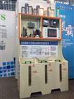 安徽供应化学镍自动分析加药系统
