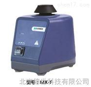 可調式混勻儀、渦旋混勻器 MX-F