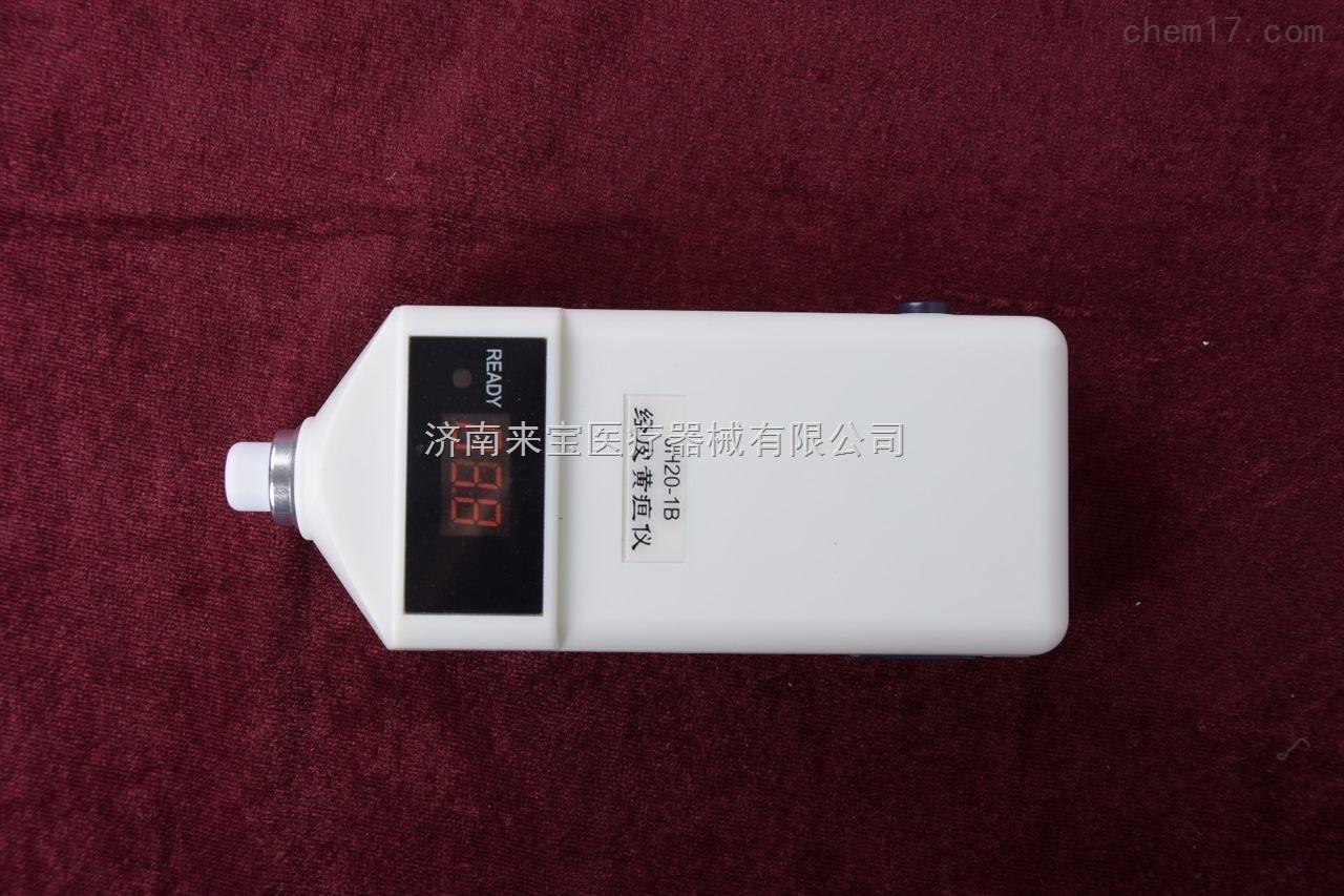 南京理工经皮黄疸仪JH20-1B