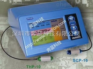mm805型milum铜厚测厚仪