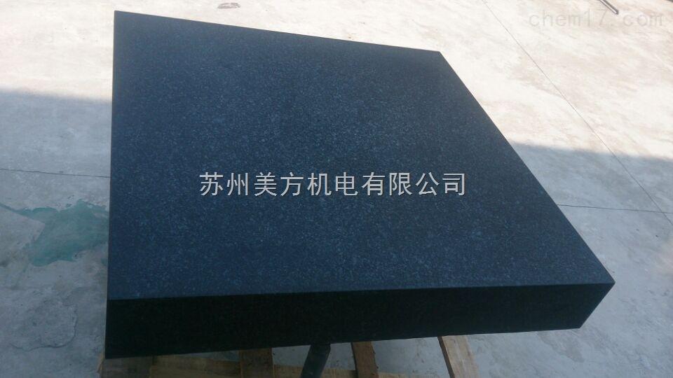 900*600苏州大理石平台900*600