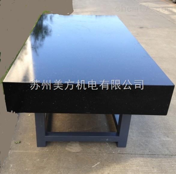 1200×900×150mm苏州大理石平台1200×900×150mm