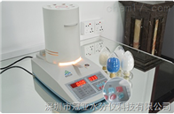 PVB卤素水分测定仪工作原理