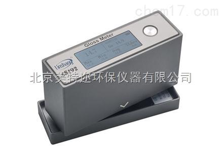 LS192多功能光泽度仪 光泽度测试仪厂家