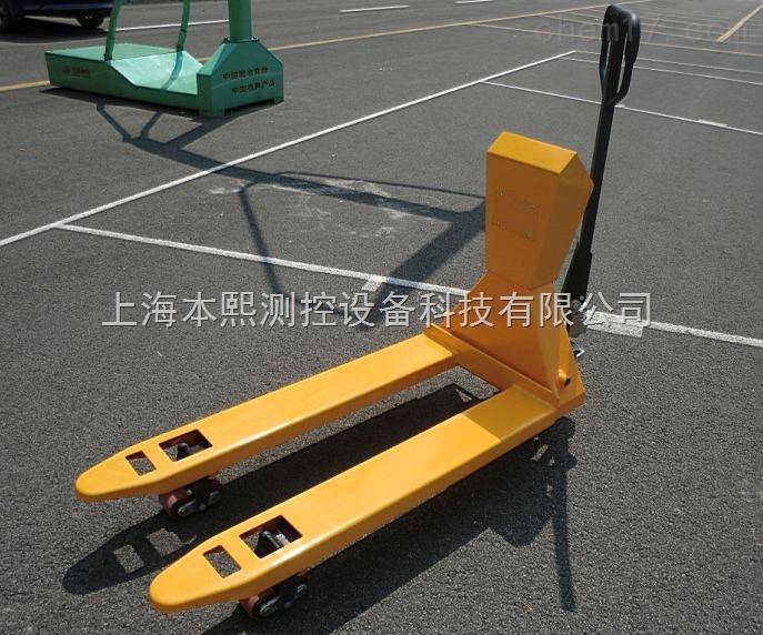2.5T邯郸不锈钢拖车秤叉车电子秤价格