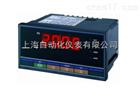 XMZ.-310.型智能数显仪
