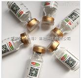 CHIR99021 (CT99021) HCl (2mg)