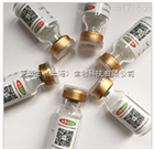 abs818358aCHIR99021 (CT99021) HCl (2mg)
