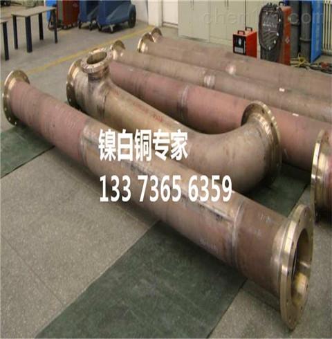 广州CuNiFe1Mn铜镍合金配件