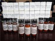 CAS:593-84-0硫氰酸胍,生化试剂价格
