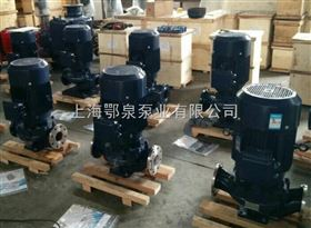 IHG系列单级立式化工离心泵