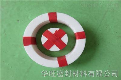 四氟垫片规格是内径+外径+厚度么