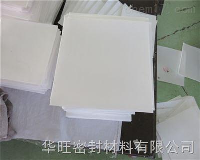 2mm四氟车削板 铁氟龙板 聚四氟乙烯板各种规格