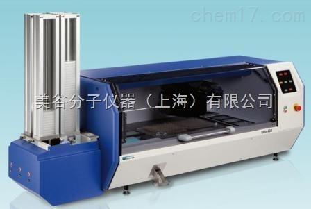 微生物克隆筛选系统QPix 400