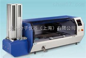 微生物克隆篩選系統QPix 400