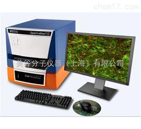 SpectraMax MiniMax 300 细胞成像系统