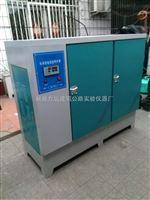 沧州方圆混凝土标准养护箱、恒温养护箱价格