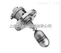 浮球液位控制器【型号:UQK-03】