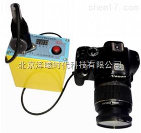 ZHS1800矿用本安型数码照相机电池