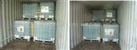 1000L铁架子桶、铁架子吨桶、铁架子塑料桶,可清洗循环使用,种类齐全