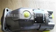 德国REXROTHA4VSO250EO2柱塞泵