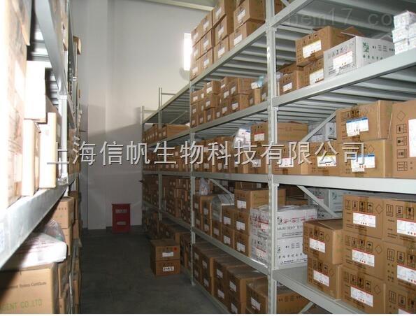 组织酮体定性试剂盒