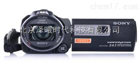 KBA7.4本安型防爆数码摄像机