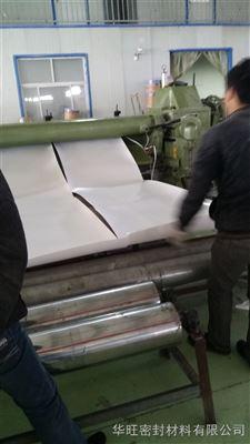 聚四氟乙烯樓梯板每平米造價多少錢?