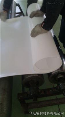 聚四氟乙烯樓梯板施工注意事項