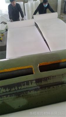 樓梯設聚四氟乙烯板有什么作用?銅川聚四氟乙烯板廠家