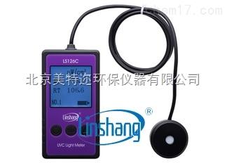 LS126C数字紫外照度计