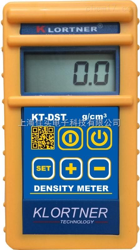 便携式木材气干密度测量仪