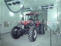 拖拉机高低温环境试验室