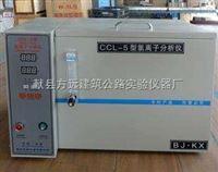 沧州方圆氯离子分析仪(带打印)长期供应