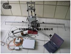 合成跑道面层冲击吸收测定仪丨测验参数