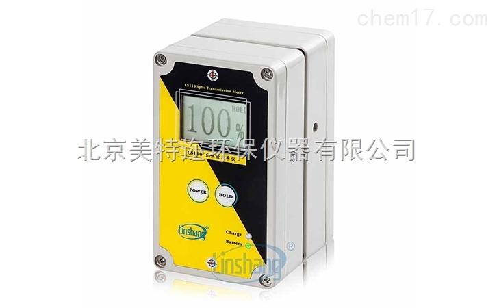 LS110分体式透光率仪 玻璃幕墙汽车玻璃透光率专用