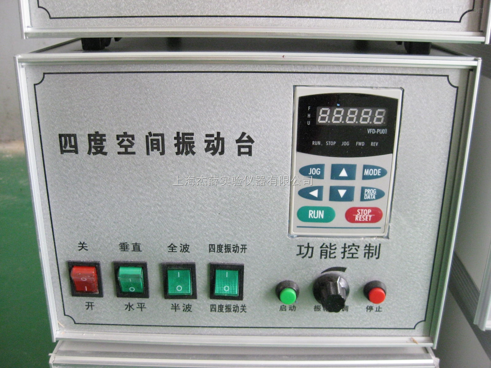 JXZD垂直振动台