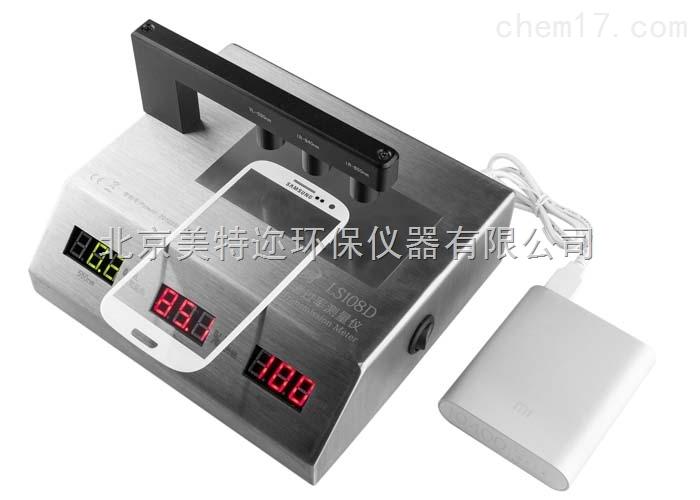 LS108D光学式镜片透过率测量仪