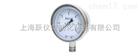 YKJMH75、100、150膜盒压力表